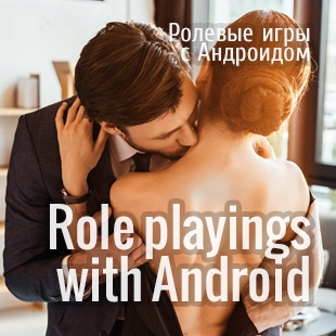 Role playings with Android